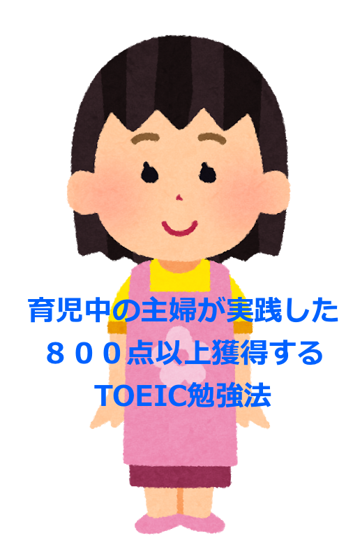 f:id:shinpsonkun:20180608173909p:plain