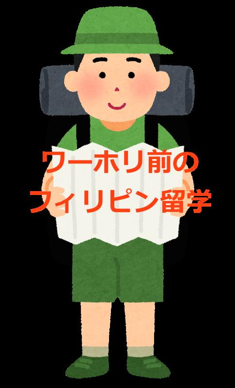 f:id:shinpsonkun:20180612023109p:plain