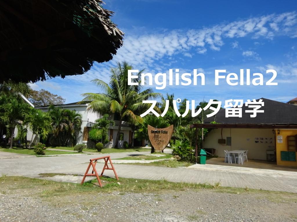 f:id:shinpsonkun:20180612024510j:plain