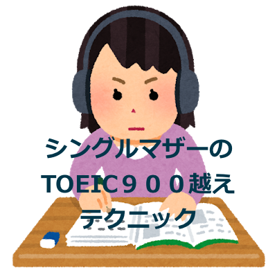 f:id:shinpsonkun:20180622140507p:plain