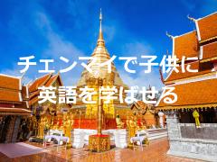 f:id:shinpsonkun:20180704173316j:plain