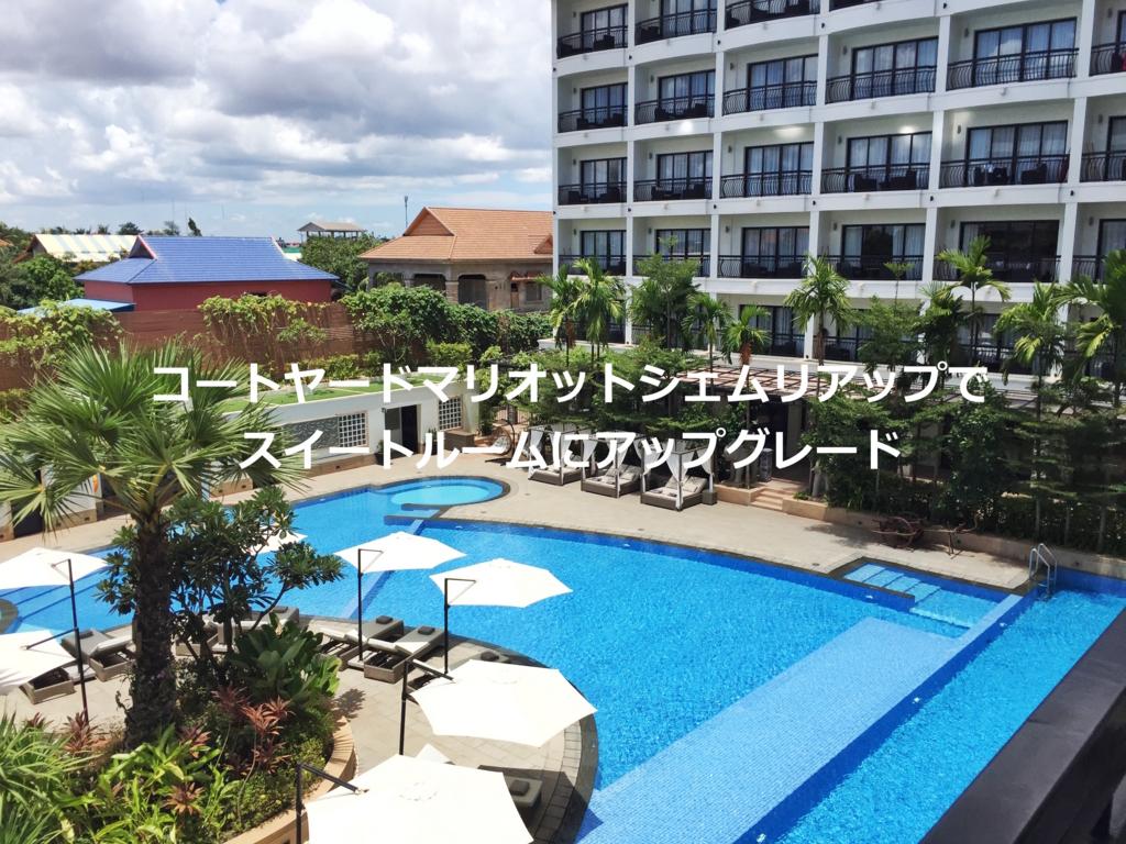 f:id:shinpsonkun:20180712123838j:plain