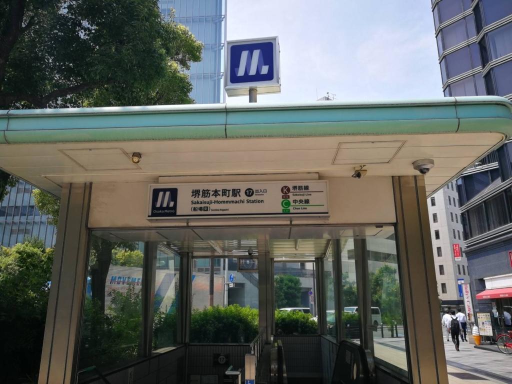 f:id:shinpsonkun:20180718120515j:plain
