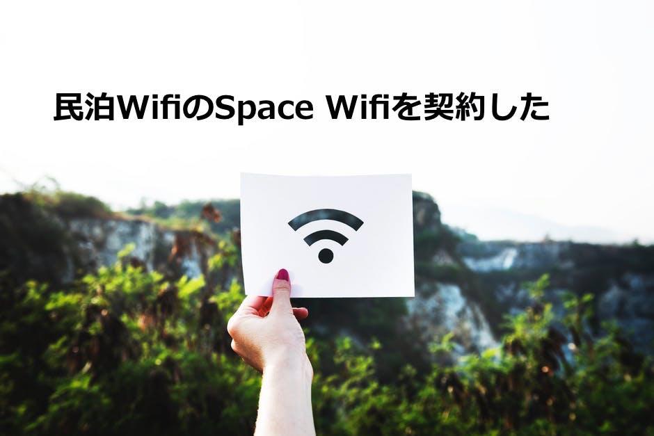 f:id:shinpsonkun:20180720124352j:plain
