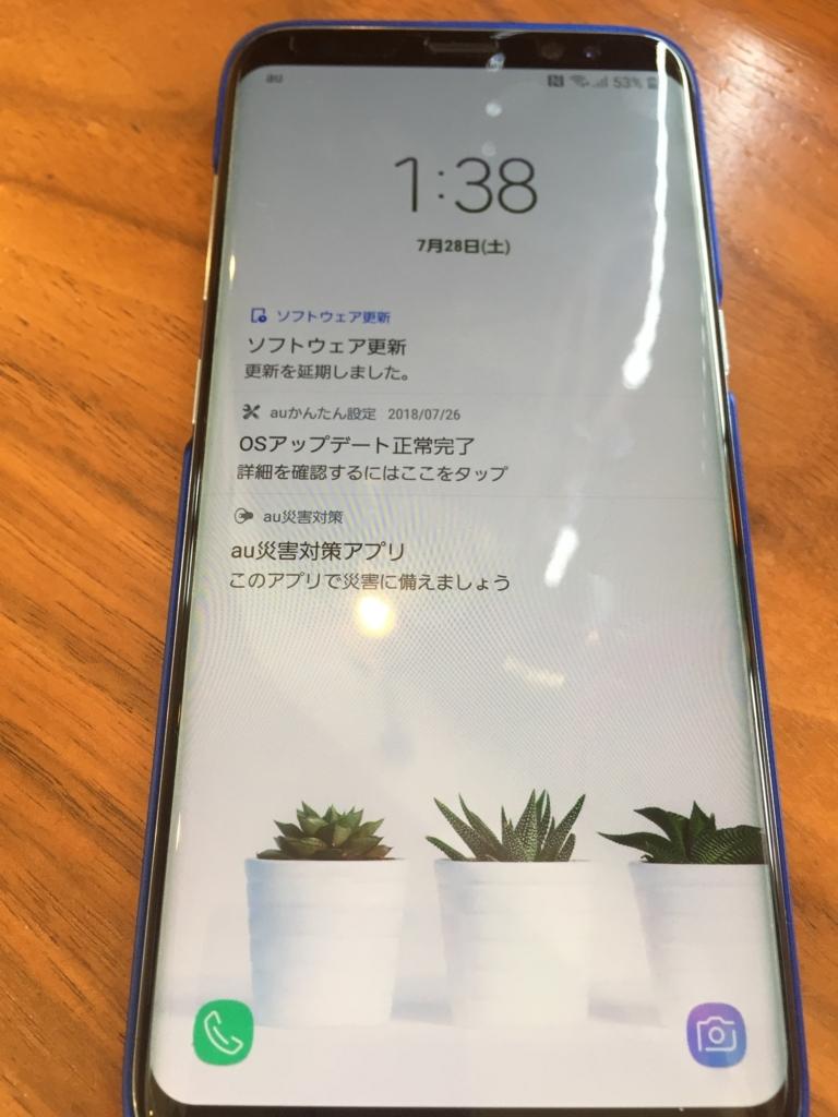 f:id:shinpsonkun:20180728142028j:plain