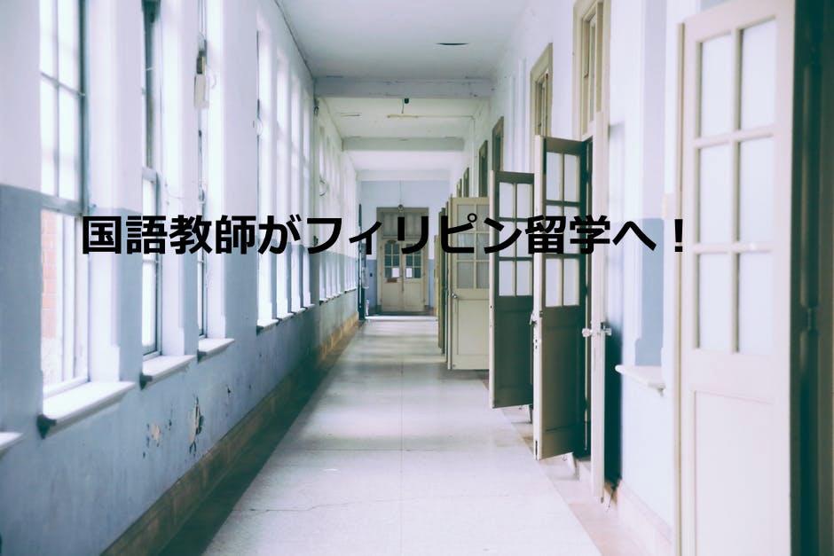 f:id:shinpsonkun:20180730203820j:plain