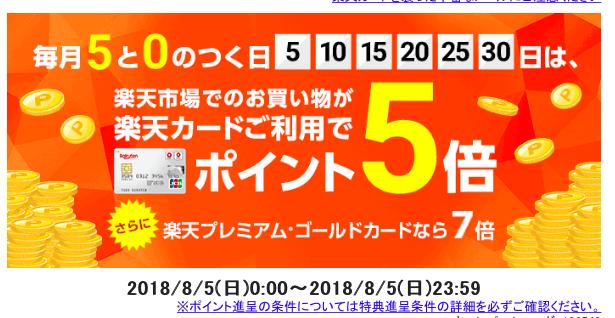 f:id:shinpsonkun:20180805165534p:plain
