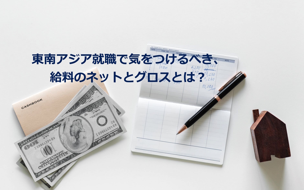 f:id:shinpsonkun:20181220163418j:plain