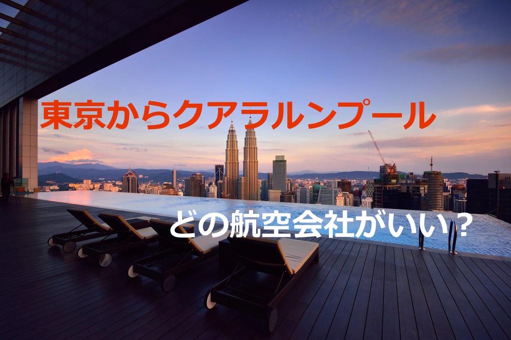 f:id:shinpsonkun:20190201163520j:plain