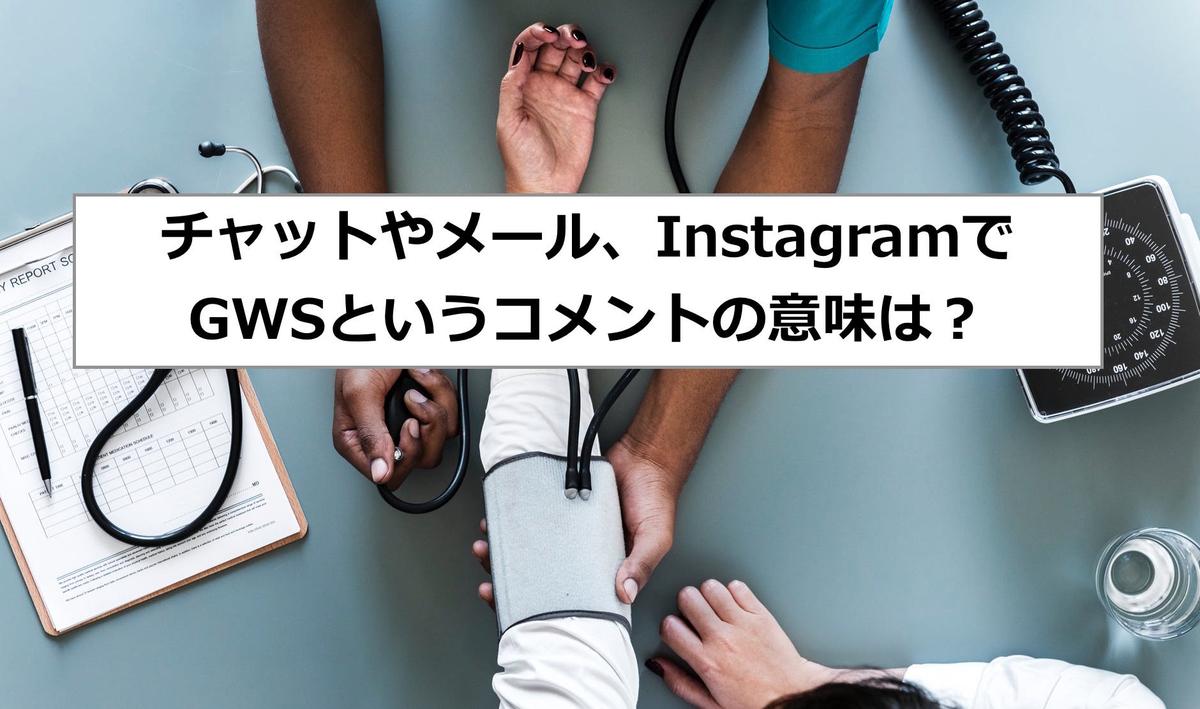 f:id:shinpsonkun:20190609125558j:plain
