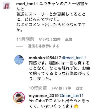 f:id:shinpsonkun:20190813150158p:plain