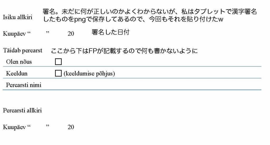 f:id:shinpuuu:20190125084812j:plain