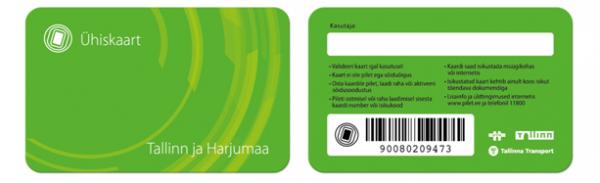交通カード。画像は https://www.tallinn.ee/eng/pilet/SMARTCARD より