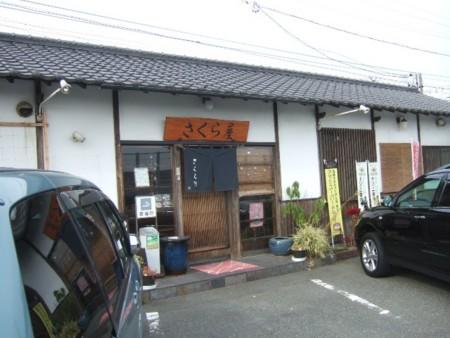 f:id:shinrei4505:20101113122532j:image