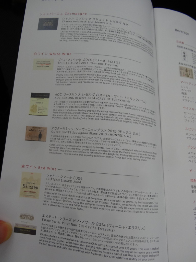f:id:shinrei4505:20170117003352j:plain