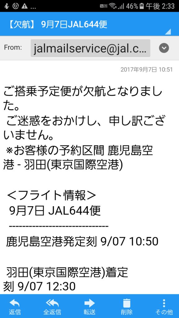 f:id:shinrei4505:20170924143658p:plain