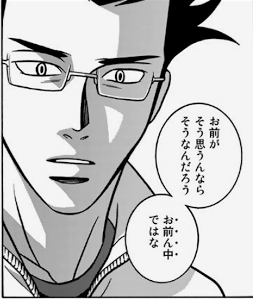 f:id:shinrihataro:20170528201714p:image