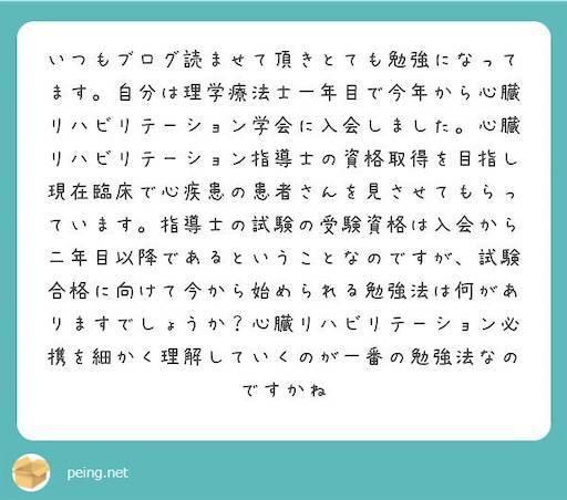 f:id:shinrihataro:20190315230047j:image