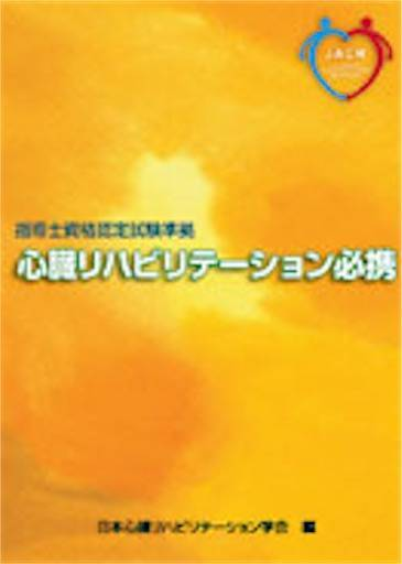 f:id:shinrihataro:20190316001758j:image