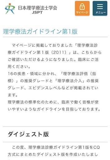 f:id:shinrihataro:20190320221557j:image