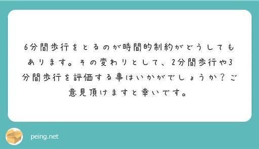 f:id:shinrihataro:20190503223849j:image