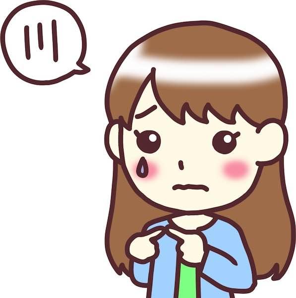 f:id:shinrinsen:20190108071201j:plain