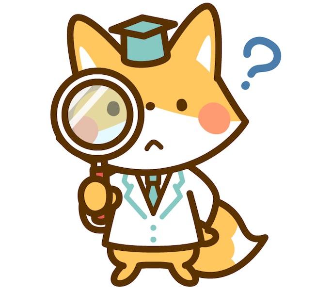 f:id:shinrinsen:20190212070056j:plain