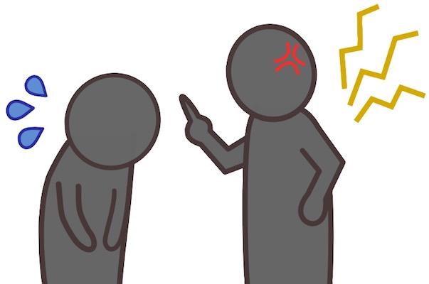 f:id:shinrinsen:20200317063733j:plain