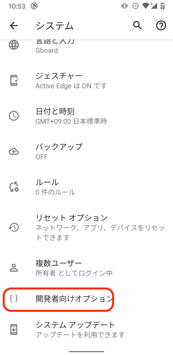 f:id:shinriyo:20200603110453p:plain