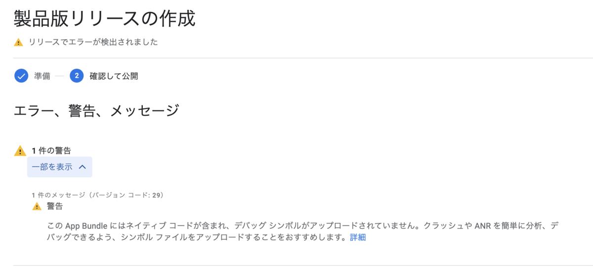 f:id:shinriyo:20201016114910p:plain
