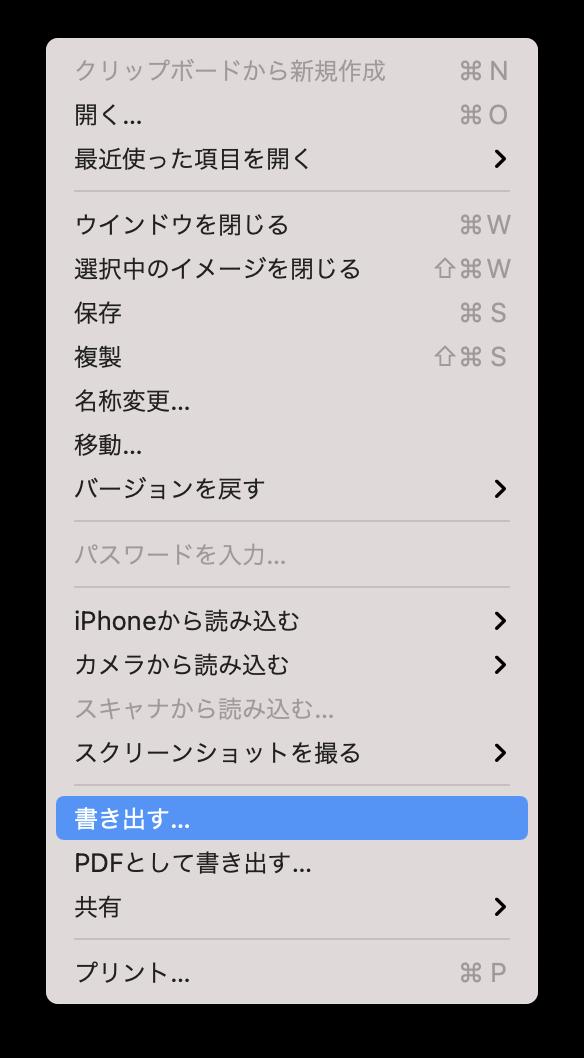 f:id:shinriyo:20210411105349p:plain