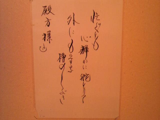 f:id:shins2m:20100221191000j:image
