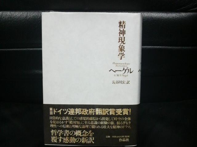 f:id:shins2m:20100306210400j:image