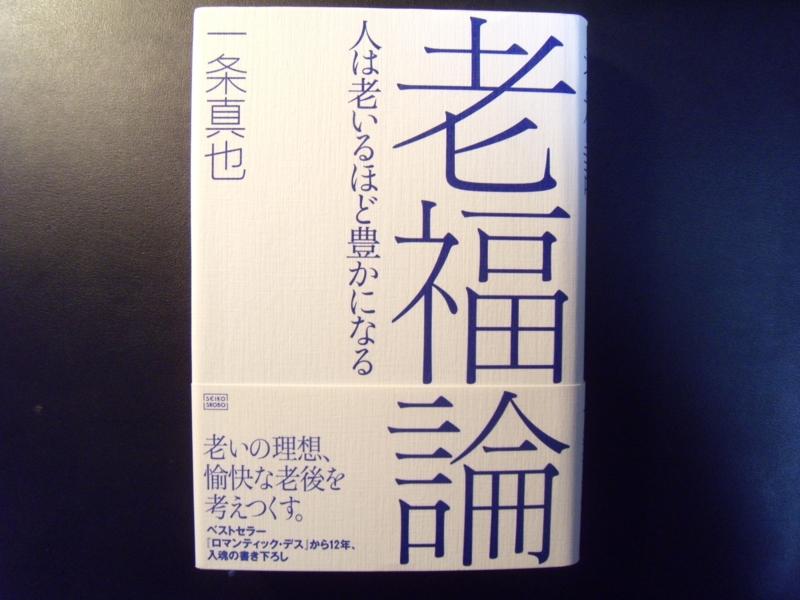 f:id:shins2m:20100328190659j:image