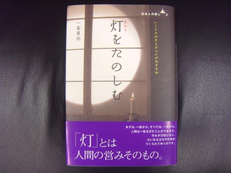 f:id:shins2m:20100412163017j:image