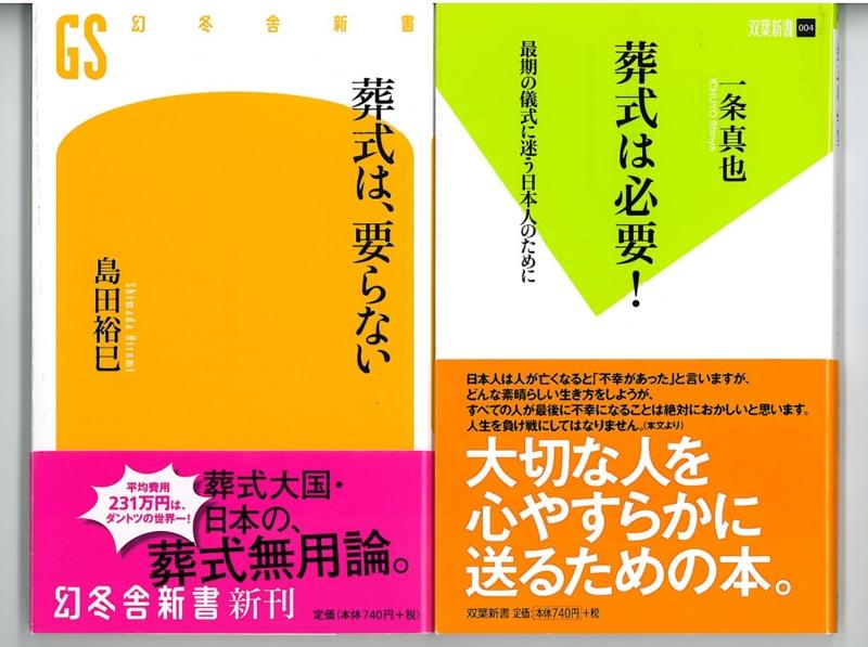 f:id:shins2m:20100427112058j:image