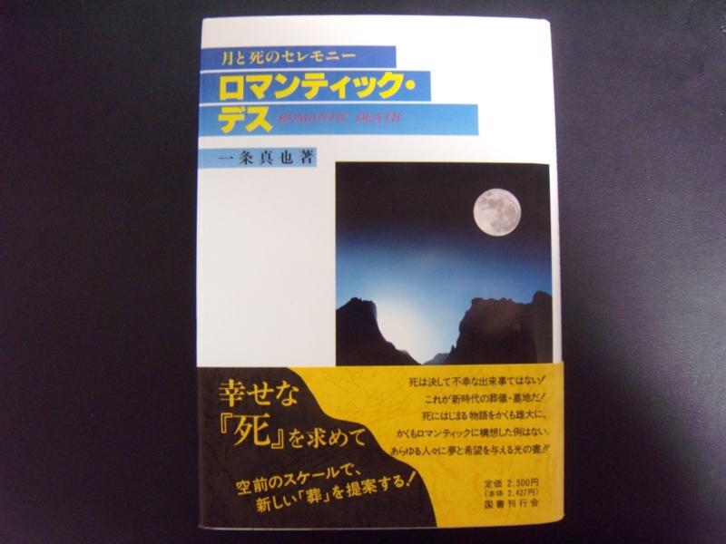 f:id:shins2m:20100429143302j:image