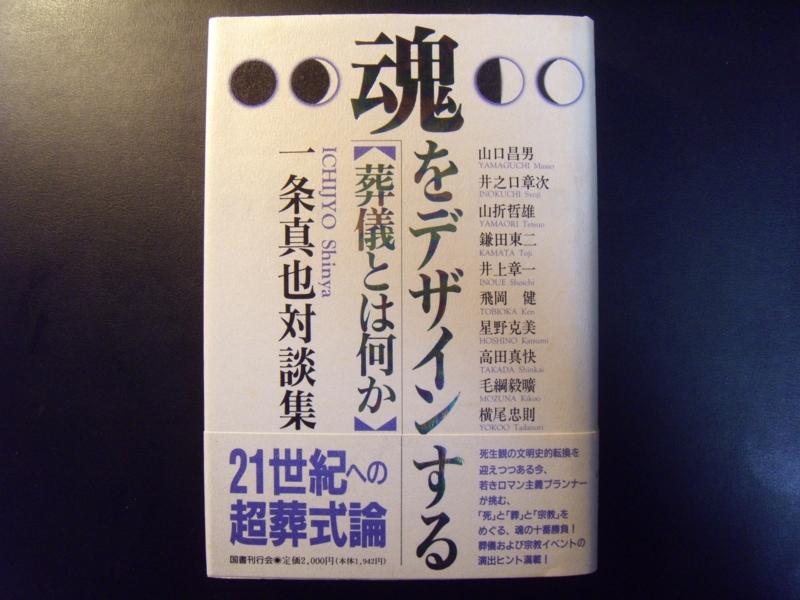 f:id:shins2m:20100503141833j:image
