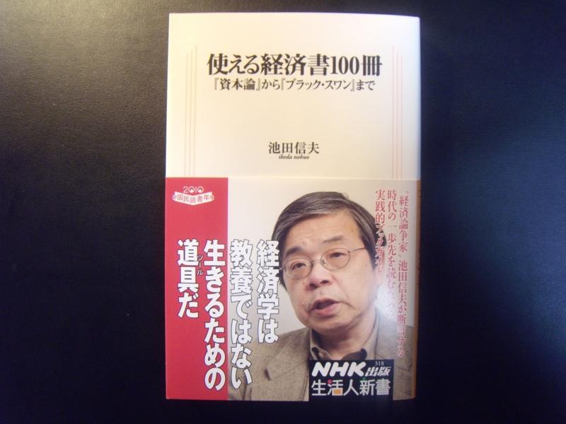 20100510215808