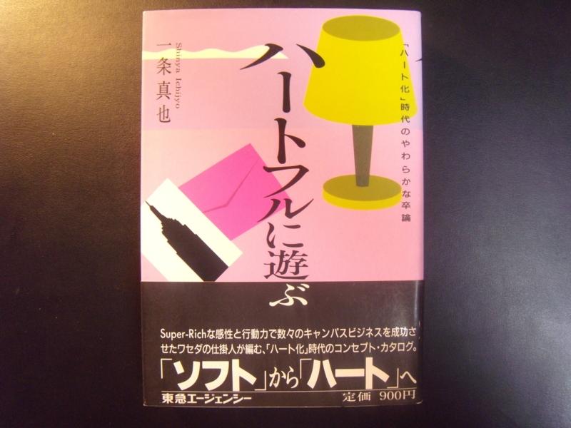 f:id:shins2m:20100520232403j:image