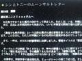 20100612112200