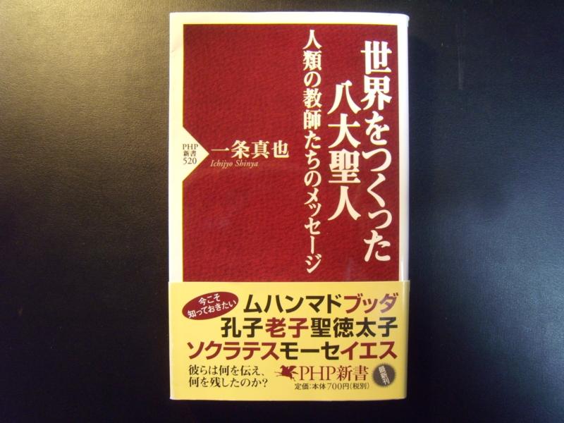 f:id:shins2m:20100614014454j:image
