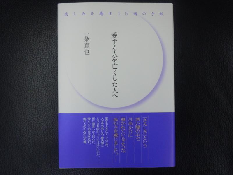 f:id:shins2m:20100624132648j:image