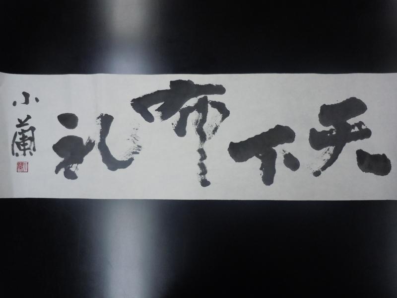 20101021164009