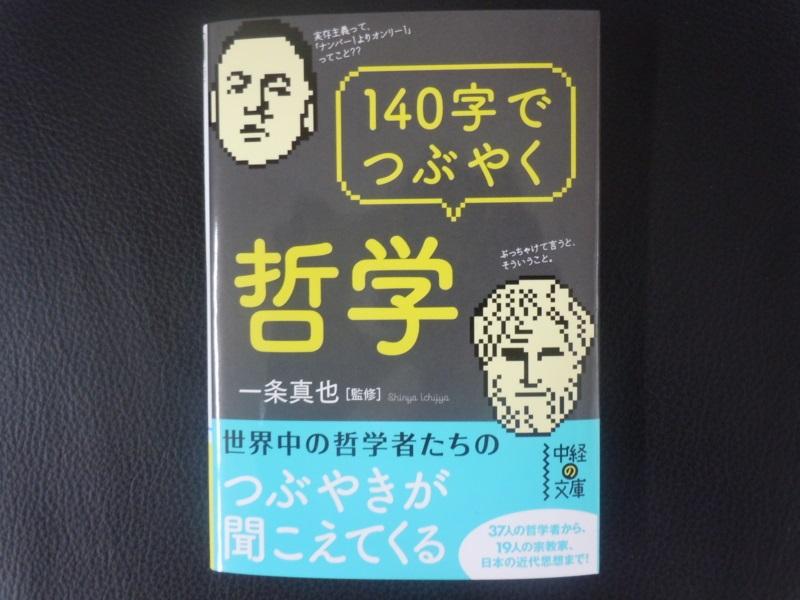 20101021164109