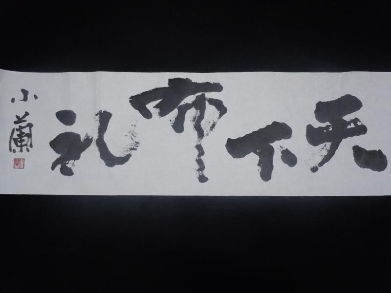 20101021171415