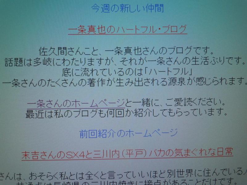 f:id:shins2m:20101114170345j:image