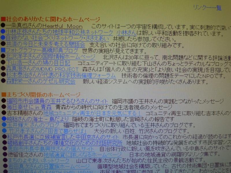 f:id:shins2m:20101114170406j:image