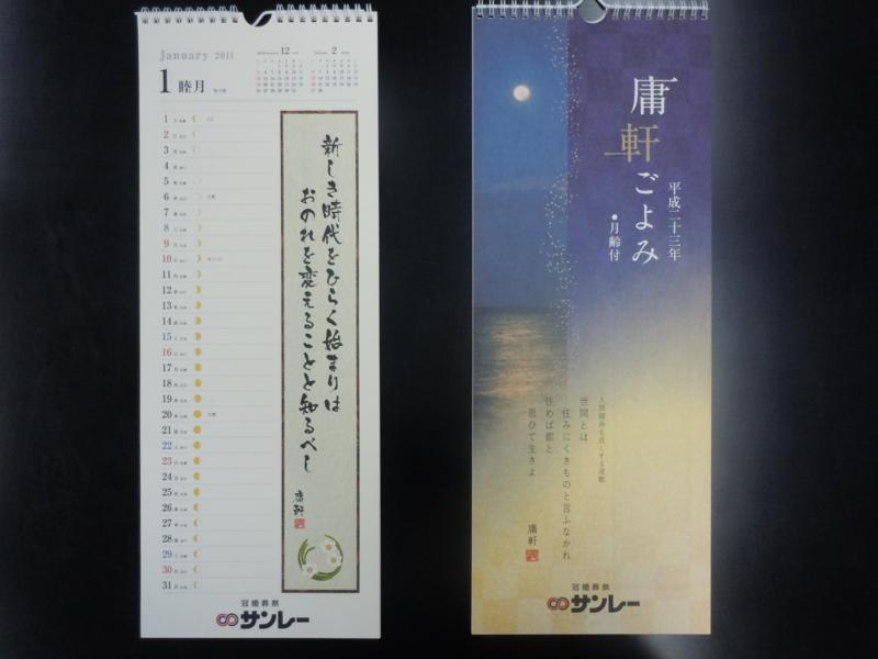 f:id:shins2m:20101117145854j:image
