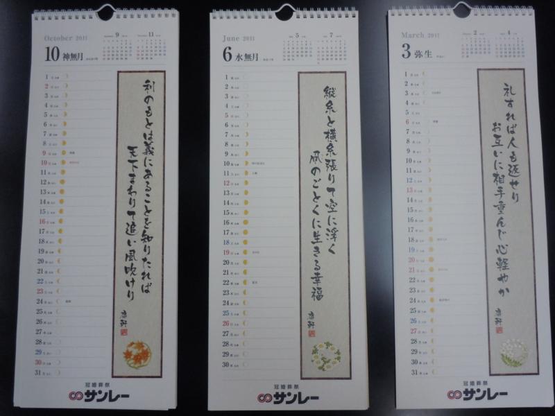 f:id:shins2m:20101117155909j:image